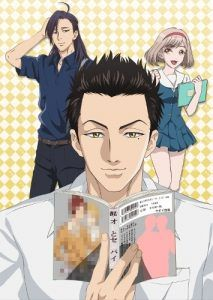 Fudanshi Koukou Seikatsu anime TV adaptation has been green-lit to be released in July 2016.  I've added Fudanshi Koukou Seikatsu into Anime Bibly database... :)  #Anime #FudanshiKoukouSeikatsu