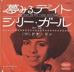 Donna Lynn - There Goes the Boy I Love with Mary / Silly Girl (1964 Japan)