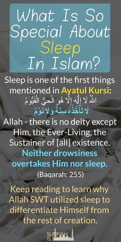 The Prophet ﷺ  not only used sleep as a form of rest and a means to get closer to Allah ﷻ, but also to be more productive during the rest of the day. If we follow the Sunnahs of sleeping, we will wake up feeling refreshed and energetic and are also guaranteed reward.  #islam #quran #islamicquotes #sunnah #sunnahissimple #sleep Islamic Inspirational Quotes, Islamic Quotes, Motivational Quotes, Ayatul Kursi, Holy Quran, Hadith, Forgiveness, Allah, Sleep