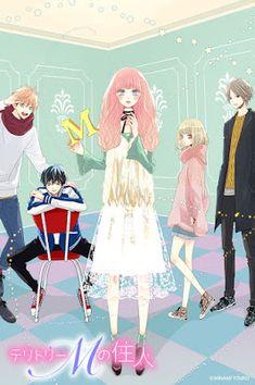 Territory M no Juunin - por Sweet Yaoi Fansub Manga Art, Anime Manga, Anime Art, Manga Couple, Manga Comics, Manga To Read, Shoujo, Anime Couples, Webtoon