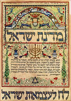 Jewish Crafts, Jewish Art, Religious Art, Jewish Synagogue, Orthodox Jewish, Medieval Manuscript, Illuminated Manuscript, Cultura Judaica, Religion