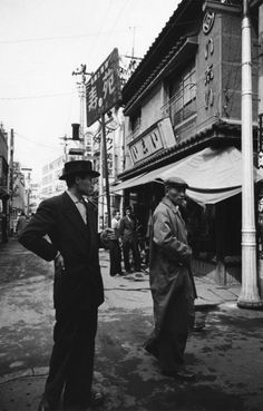 """Tokyo in1958. Photo from Yukichi Watabe's book """"A Criminal Investigation""""."""