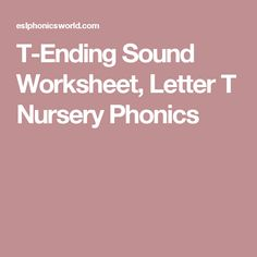 DEnding Sound Worksheet DEnding Letter Phonics Worksheet