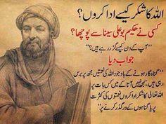 YA ALLAH Bss AP Aur Apki Rehmat ka sawal hai !!! #Rehmat-e-Elahi #Words....
