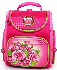 Hummingbird Hummingbird, Ранец школьный для девочки с мешком для обуви 94К (розовый)  — 3590р.
