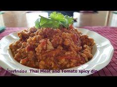 น้ำพริกอ่อง Thai Meat and Tomato Spicy Dip