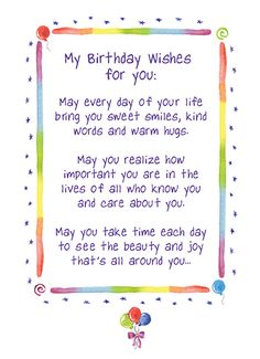 Birthday Wishes Funny Birthday Card Watercolor, Poem, Birthday, Balloons And may you always know the love of friends and family who mean the most to you. Birthday Wishes For A Friend Messages, Happy Birthday Wishes For A Friend, Happy Mothers Day Wishes, Friend Birthday Quotes, Birthday Wishes For Boyfriend, Wishes For Friends, Birthday Wishes Funny, Birthday Blessings, Card Birthday