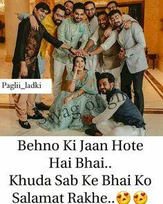 Bhai behan ki