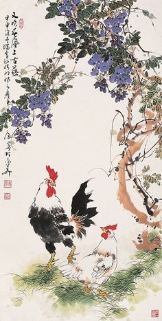 Painted by Kang Ning (康寧, ) Rooster Painting Rooster Painting, Rooster Art, Oriental, Chinese Drawings, Tinta China, Chicken Art, China Art, Traditional Paintings, China Painting