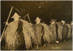 マユンガナシ 八重山群島