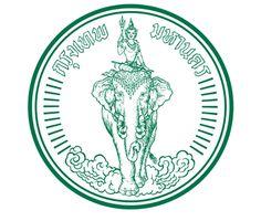 Bangkok Metropolitan Administration