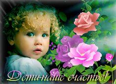 Animazione Ragazza riccia sveglia sullo sfondo di fiori e farfalle (Bambini - la nostra felicità), l'autore Leila, SIFCO Cute ragazza riccia sullo sfondo di fiori e farfalle (Bambini - La nostra felicità!), L'autore Leila