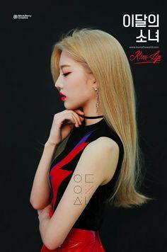 LOONA Kim Hyun Jin