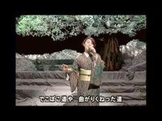 ▶ 島津亜矢 ★川の流れのように - YouTube Kawanaganoyoni