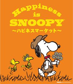 Happiness is SNOOPY (Snoopy Market)