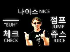 마익흘 - Hangul Rap 한글 랩