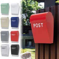 郵便物がたくさん入る収納力の多さが魅力!お値段控えめな北欧デザインのシンプルポスト。