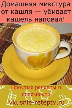 varicosera după recenzii de naștere)