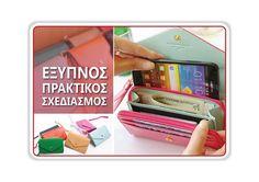 Τσαντάκι -Θήκη- Πορτοφόλι 3 σε 1 Electronics, Phone, Telephone, Mobile Phones, Consumer Electronics