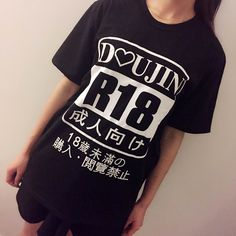 Aliexpress.com : Buy 2015 summer new Japanese small fresh wind Kong Japanese font printing girlfriends essential short sleeved t  shirt women from Reliable women icon suppliers on Eyam Fashion  | Alibaba Group