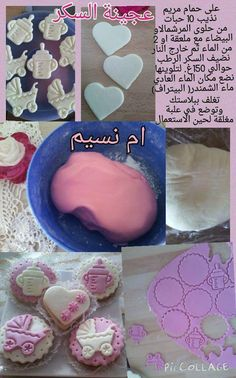 Arabic Sweets, Arabic Food, Libyan Food, Hot Milk Cake, Algerian Recipes, Flower Cookies, Sweet Sauce, English Food, Cake Boss