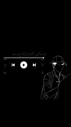Cool Music Videos, Good Music, Matte Eye Makeup, Alone Time Quotes, Aesthetic Photography Grunge, Funny Education Quotes, Good Vibe Songs, Funny Films, Music Sing
