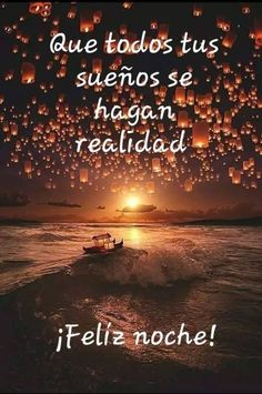 Good Night Messages, Good Night Quotes, Spanish Prayers, Moon Photography, Love Phrases, Red Orchids, Good Morning Greetings, Spanish Quotes, Romantic Quotes