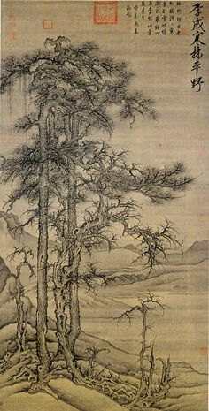 /by  Li Cheng #asian #art #9thCentury