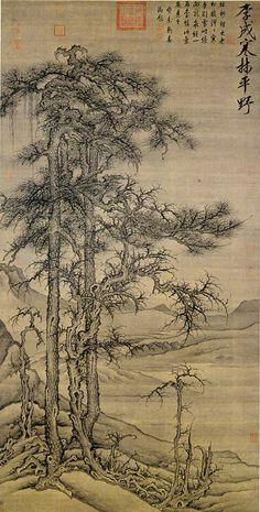 /by  Li Cheng #asian #art #9thCentury