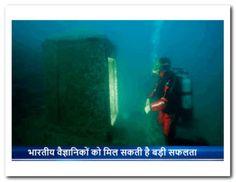 भारतीय वैज्ञानिकों ने समुद्र में ढूंढ निकाला 'अरबों का खजाना' जिऑलजिकल सर्वे ऑफ इंडिया के वैज्ञानिकों का दावा है कि भारतीय प्रायद्वीपों के पानी के नीचे लाखों टन के कीमती खनिज और धातु है for more: http://pratinidhi.tv/Top_Story.aspx?Nid=8734