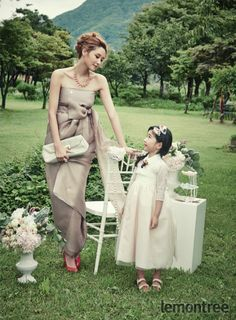 Design by 외희갤러리 http://shining_days.blog.me lemontree http://bit.ly/Zd2nUl