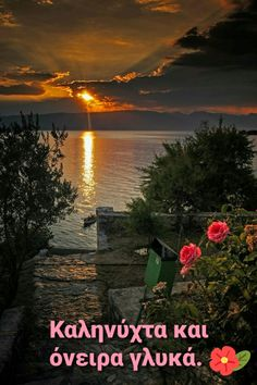 for a couple to sit by the sea, watching an elegant sunset😍❤ Amazing Sunsets, Beautiful Sunset, Amazing Nature, Beautiful World, Beautiful Images, Pretty Pictures, Cool Photos, Skier, Sunset Pictures