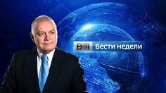 Вести недели с Дмитрием Киселевым (HD) от 09.10.16