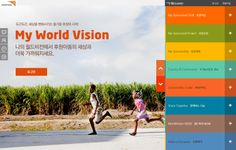 DCafeIn Website - My World Vision