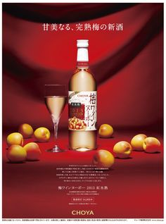 Copywriting for print media Food Web Design, Food Graphic Design, Food Poster Design, Ad Design, Strawberry Bread, Strawberry Ice Cream, Ad Of The World, Coffee Poster, Japan Design