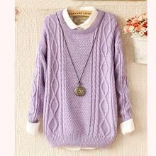 Ringnor Cable Knit Sweater in Lilac