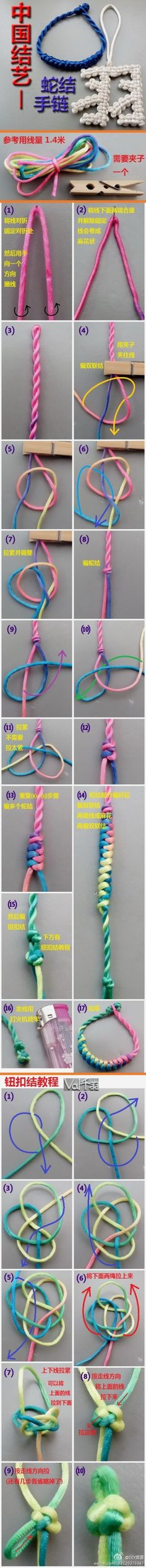 Chinese knot art - the snake knot bracelet detailed tutorial. Simple hand rope.