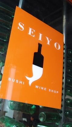 South End, Boston: Seiyo Sushi and Wine Shop. Great values on tasty bottles of wine.