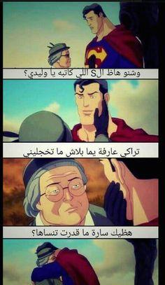 DesertRose,;;Laa msh superman ,;,
