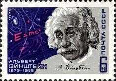Альберт Эйнштейн почта СССР 1979