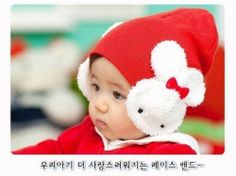 Cheap hat, Buy Quality cap leopard directly from China cap sport Suppliers: Baby Toddler Kids Girls Boys Winter Ear Flap Warm Hat Beanie Cap Crochet Rabbit Baby Girl Winter Hats, Baby Hats, Beanie Babies, Baby Knitting Patterns, Beanie Hats, Cute Beanies, Cotton Beanie, Rabbit Baby, Toddler Girls