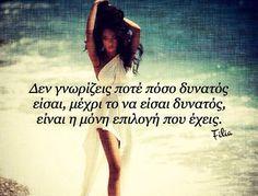 😘 Greek, Decoration, Quotes, Decor, Quotations, Greek Language, Dekoration, Decorations, Embellishments