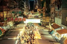 The Sociological Cinema Chicago School, Sociology, All Over The World, Photo Credit, Hong Kong, Cinema, Urban, In This Moment, Movies