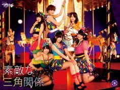 akb48_team_surprise