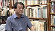 일본 왕실 도서관의 비밀