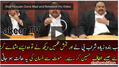 Altaf Hussain Gone Mad and Released His Video