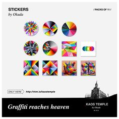 #KaosTemple by Okuda San Miguel +++ This is one of the unique rewards that you can get if you join Kaos Temple: Pack of 11 stickers designed by Okuda San Miguel +++ The most amazing skatepark in the world
