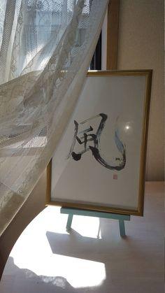 "Etsy のJapanese Kanji Art ""Kaze"" (Wind)(ショップ名:JapanKanjiART)"