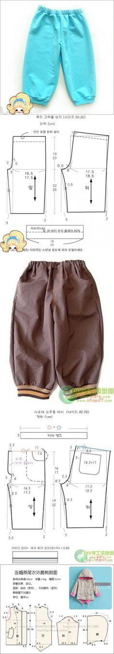 The elastic waist pants and jackets for kids...♥ Deniz ♥