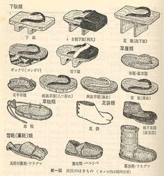 Traditional Japanese Footware. Straw sandals, Zori, etc...